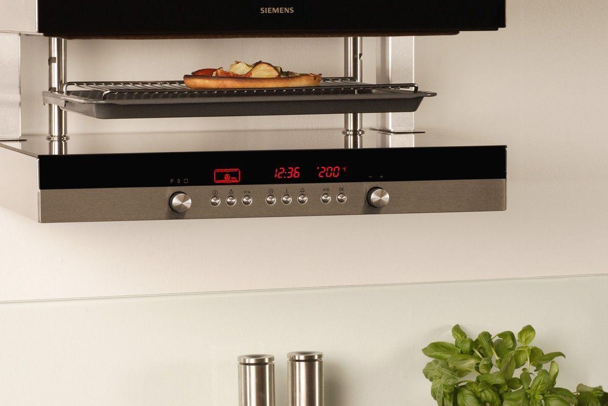 Horno Siemens perfectCooking 4D | KüchenHouse Cocinas | Electrodomésticos | | Novedades en mobiliario de cocinas | Catálogo de cocinas | Ideas de decoración | Cocinas Modernas
