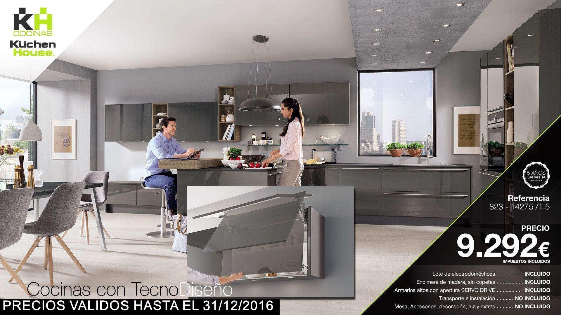Cocina Kuchen House. Colección Novedades 2016 LUX 823-14275-1/5 - Cocinas Alemanas | TecnoDiseño | Calidad Alemana